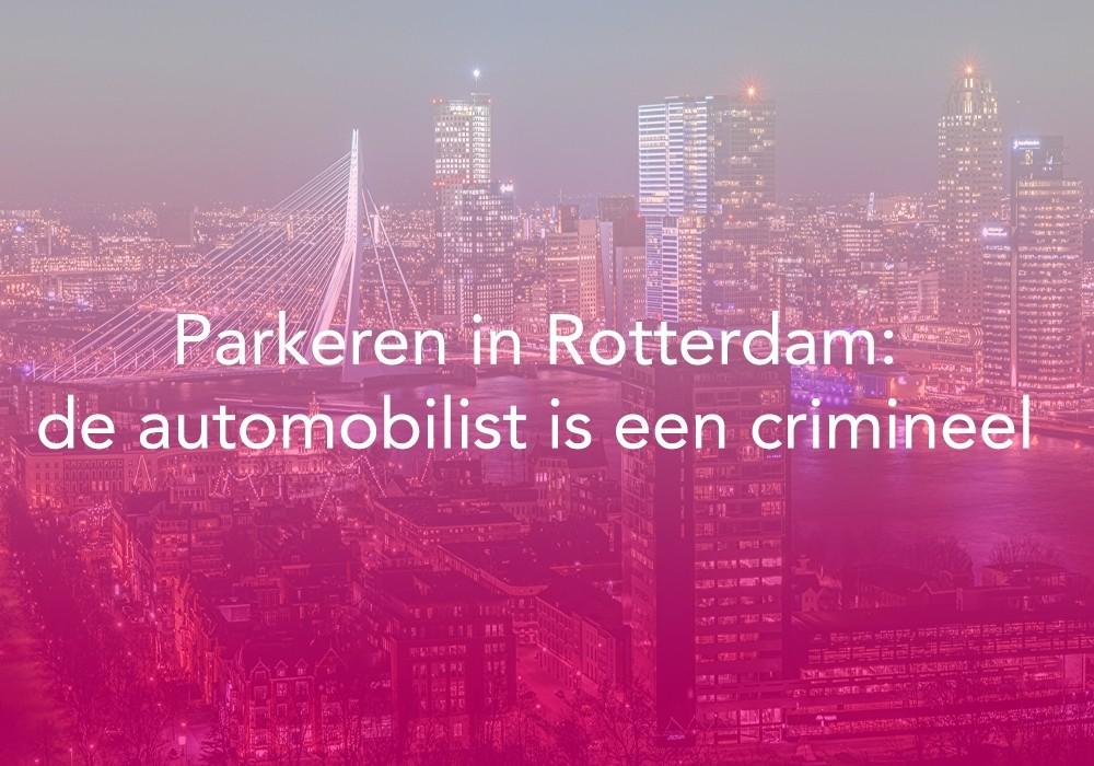 Rotterdam copy.jpg
